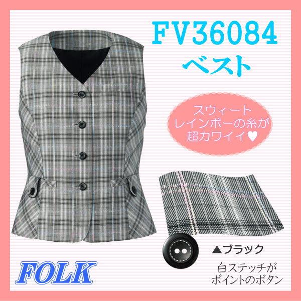 FV36084-9 ベスト チェック FOLK フォーク nuovo ヌーヴォ 制服【事務服】女性 制服 ユニフォーム オフィスウェア