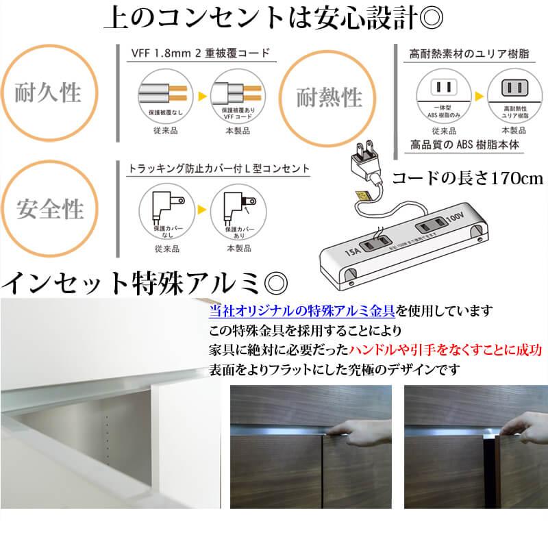 【国産 完成品 設置無料】セル 140オープンボード 食器棚 幅1396mm 奥行450mm 高さ1805mm