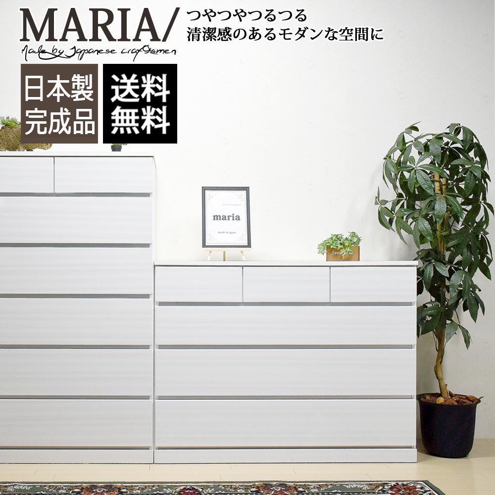 【国産 完成品 設置無料】マリア 120ローチェスト 収納チェスト 木製チェスト 4段 タンス たんす 箪笥(SW)
