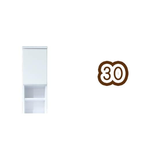 【国産 送料無料】タスカ 30 上台 サニタリーチェスト ランドリーチェスト サニタリー収納 幅298mm 奥行270mm 高さ805mm