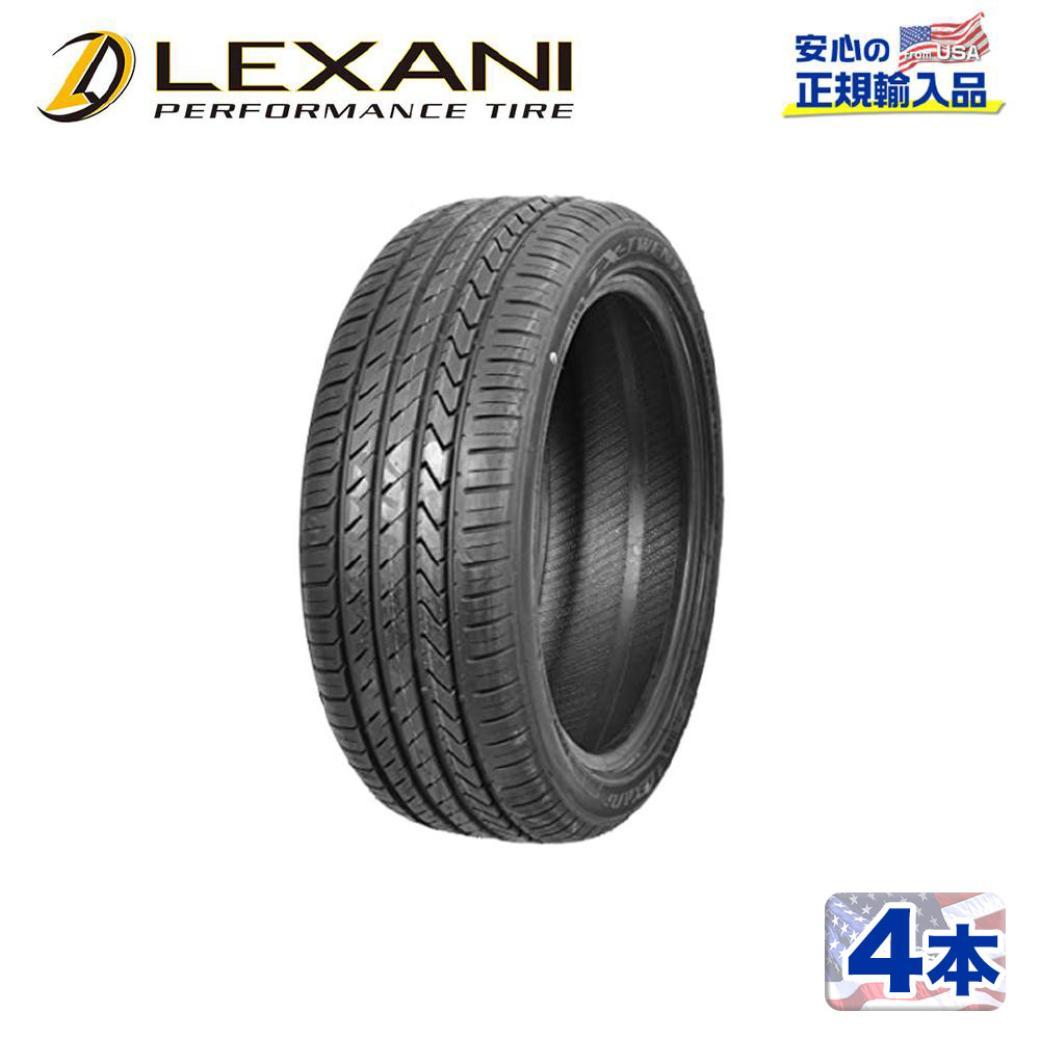 【LEXANI(レクサーニ)正規品】22インチタイヤ 4本LXーTWENTY265/30R22 97W XL ラジアル