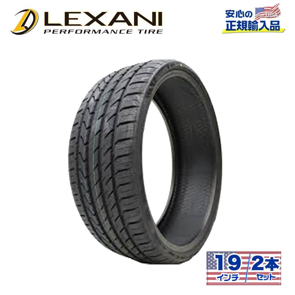 【LEXANI(レクサーニ)正規品】19インチタイヤ 2本LXーTWENTY275/35R19 100W XL 275 35 19 ラジアル