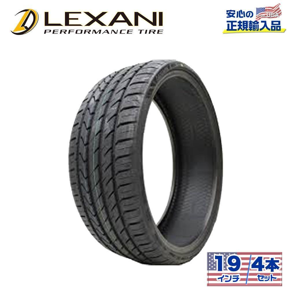【LEXANI(レクサーニ)正規品】19インチタイヤ 4本LXーTWENTY245/35R19 97W XL 245 35 19 ラジアル