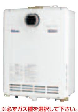 パロマ ガス給湯器 エコジョーズ 24号 【FH-E244AWADL3(E)】 【FHE244AWADL3E】 eco フルオートタイプ 設置フリータイプ [扉内設置型・前方排気延長型][新品]