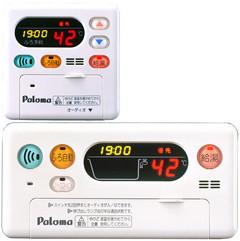 パロマ ガス給湯器 エコジョーズ マルチリモコンセット 【MFC-105AD】 【MFC105AD】 ミュージックインターホンリモコン[新品]