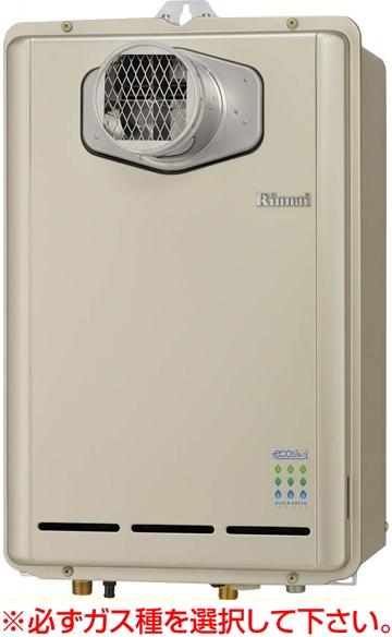 リンナイ ガス給湯器 16号 【RUX-E1600T】【RUXE1600T】 ecoジョーズ 給湯専用タイプ PS内扉内設置型/PS前排気型[新品]