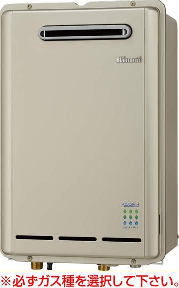 リンナイ ガス給湯器 24号 【RUX-E2400W】【RUXE2400W】 ecoジョーズ 給湯専用タイプ 屋外壁掛型[新品]