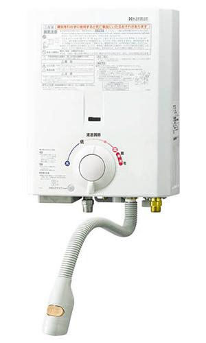 ノーリツ【GQ-530MWK 都市ガス 12A・13Aでお届け!寒冷地】 5号ガス瞬間湯沸かし器 台所専用 元止め式/屋内壁掛設置型[YR545K/GQ-510MW/GQ-520MWKの後継機種] [寒冷地仕様][新品]