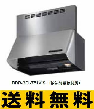 富士工業 レンジフード【BDR-3FL-901VBK】【間口:900】【BDR3FL901VBK】 [納期10日前後]【代引き不可・NP後払い不可】[新品]