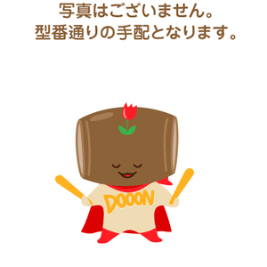 TOTO 風呂ふた【EKKS6BKAA21WN】[新品]