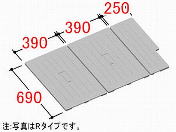 INAX/イナックス/LIXIL/リクシル 水まわり部品 組フタ[TB-110SKR] フタ寸法:A:690MM、B:360MM、C250MM 3枚組み 浴室 【TB-110SKR】[新品]