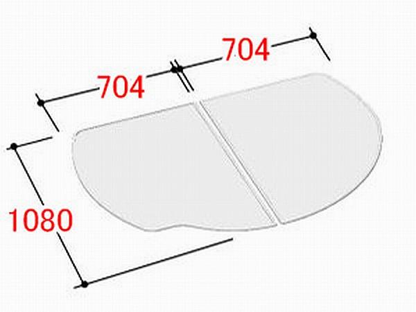 INAX/イナックス/LIXIL/リクシル 水まわり部品 組フタ[YFK-1311B(2)] フタ寸法:A:1080MM、B:704MM 2枚組み 浴室 【YFK-1311B-2】[新品]