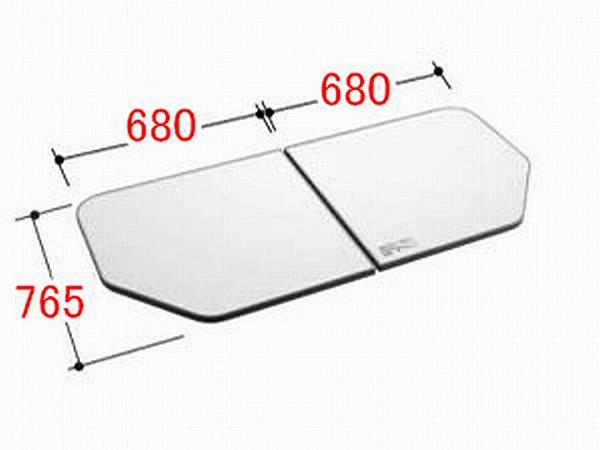 INAX/イナックス/LIXIL/リクシル 水まわり部品 組フタ[YFK-1477B(1)-D] フタ寸法:A:765MM、B:680MM 2枚組み サーモバス用 浴室 【YFK-1477B-1-D】[新品]