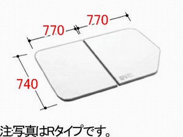 INAX/イナックス/LIXIL/リクシル 水まわり部品 組フタ[YFK-1574B(4)L-D] フタ寸法:A:740MM、B:770MM 2枚組み サーモバス用 Lタイプ 浴室 【YFK-1574B-4-L-D】[新品]