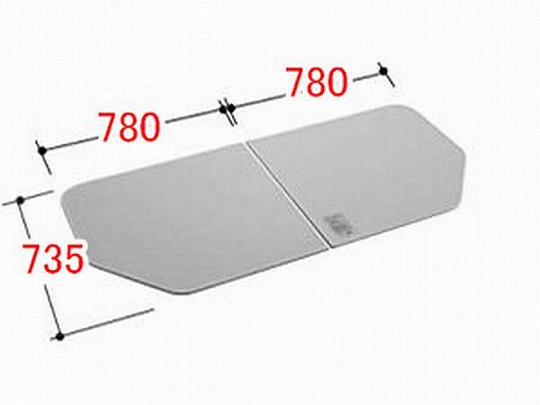 INAX/イナックス/LIXIL/リクシル 水まわり部品 組フタ[YFK-1679(2)B-K] フタ寸法:A:735MM、B:780MM 2枚組み 浴室 【YFK-1679-2-B-K】[新品]