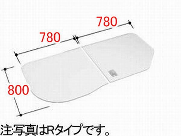 INAX/イナックス/LIXIL/リクシル 水まわり部品 組フタ[YFK-1679(3)BL-K] フタ寸法:A:800MM、B:780MM 2枚組み Lタイプ 浴室 【YFK-1679-3-BL-K】[新品]