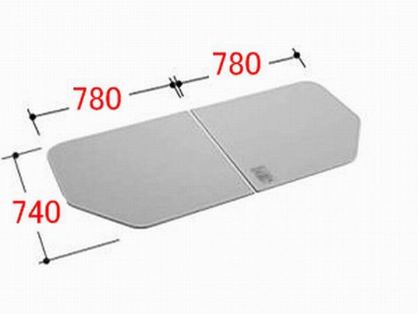 INAX/イナックス/LIXIL/リクシル 水まわり部品 組フタ[YFK-1679(6)B] フタ寸法:A:740MM、B:780MM 2枚組み 浴室 【YFK-1679-6-B】[新品]