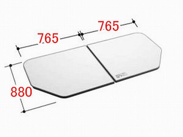 INAX/イナックス/LIXIL/リクシル 水まわり部品 組フタ[YFK-1694B-D] フタ寸法:A:880MM、B:765MM 2枚組み サーモバス用 浴室 【YFK-1694B-D】[新品]