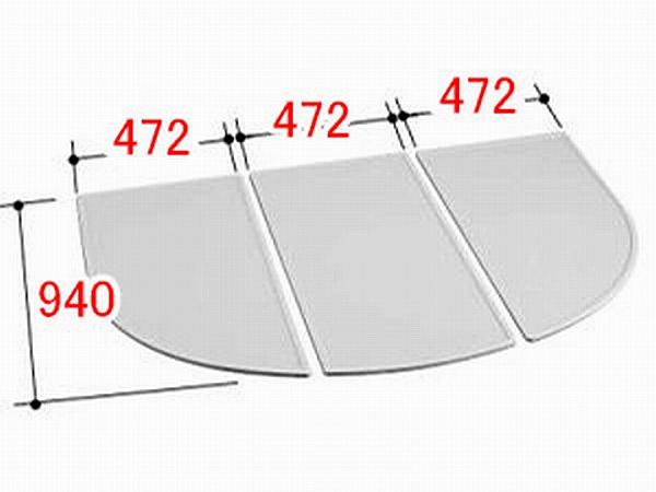 INAX/イナックス/LIXIL/リクシル 水まわり部品 組フタ[YFK-1694C(1)] フタ寸法:A:940MM、B:472MM 3枚組み 浴室 【YFK-1694C-1】[新品]