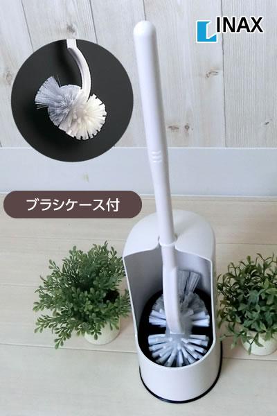 Dooon Shop ★ In Stock Lixil Inax Washlet Lixil Toilet