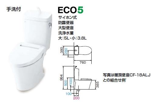 INAX トイレ アメージュZ便器(フチレス) 床排水 便座なしセット価格[ハイパーキラミック床排水(Sトラップ)][寒冷地・水抜方式]手洗付【BC-ZA10S+DT-ZA180N】[新品]