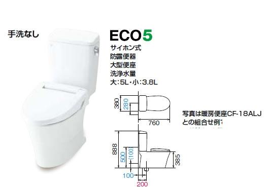 INAX トイレ アメージュZ便器(フチレス) 床排水 便座なしセット価格[ハイパーキラミック床排水(Sトラップ)][一般地]手洗なし【BC-ZA10S+DT-ZA150】[新品]