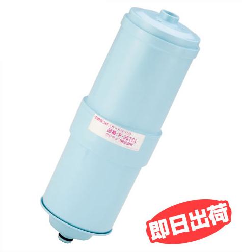 【あす楽】クリナップ【P-35TCL】交換用浄水器カートリッジ PJ-UA51ECL用 [新品]