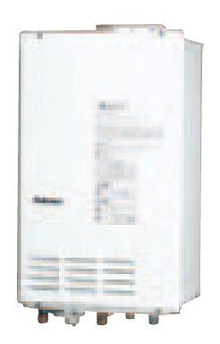パロマ ガス給湯器 風呂給湯器 16号 【FH-162ZAW4】 【FH162ZAW4】 高温水供給タイプ [排気バリエーション] [PS標準・PS扉内後方排気延長][新品]
