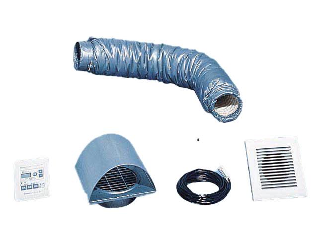 パナソニック 換気扇 換気扇部材 屋根裏換気システム部材セット 【FY-550LPB】【FY550LPB】[新品]