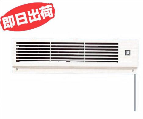 【あす楽】パナソニック Panasonic 換気扇 一般換気扇 【FY-60S-W】住宅用サーキュレーター