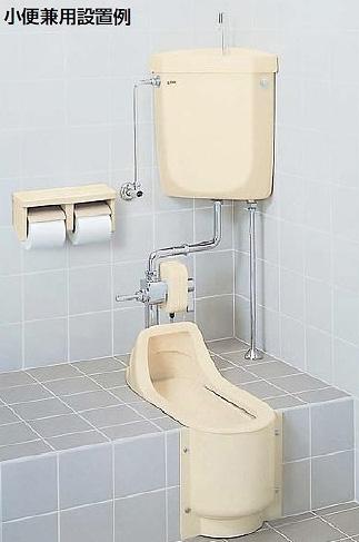 INAX LIXIL・リクシル トイレ 和風簡易水洗便器 トイレーナF 便器+タンク【TWC-200B】 給水管【TF-870EJF】 一般地・寒冷地(流動方式)共用 壁給水 手洗付[新品]