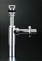 KVK ボトルトラップ25用 【VR23B-25】単水栓【VR23B25】[新品]【NP後払いOK】