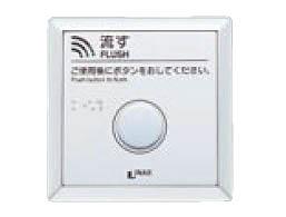 INAX LIXIL・リクシル トイレ 大便器自動洗浄システム オートフラッシュC セパレート形 タッチスイッチ(埋込形) タイル壁用 【OKC-3BT】 ECO6タイプ[新品]
