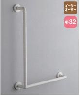TOTO 【TS134GLMY7】インテリア・バーL セーフティタイプ[新品]