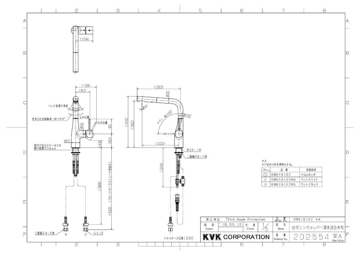KVK L形ホース引出しタイプシングルレバー(Eレバー)マットホワイト【KM6161ECM4】[新品]