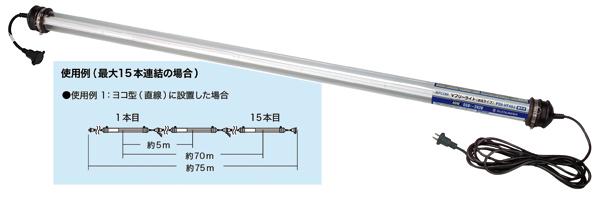 ジェフコム Vフリーライト(連結タイプ) 【PDI-VF40J】 JEFCOM>照明器具>作業用照明器具>直管形スリムライト [新品]