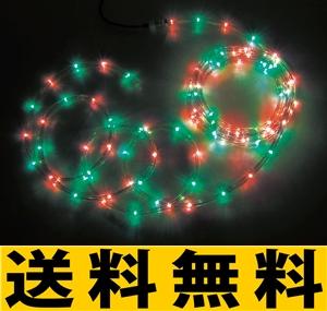 ジェフコム LEDフトネオン(75mmピッチ)シリーズ 【PR3L-E24-32RG】 JEFCOM>照明器具>装飾用点滅灯>ロッド点滅灯(LED)75mmピッチ [新品]