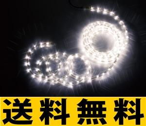 ジェフコム LEDフトネオン(40mmピッチ)シリーズ 【PR3S-E24-32HH】 JEFCOM>照明器具>装飾用点滅灯>ロッド点滅灯(LED)40mmピッチ [新品]