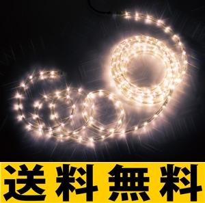 ジェフコム LEDフトネオン(40mmピッチ)シリーズ 【PR3S-E24-32LL】 JEFCOM>照明器具>装飾用点滅灯>ロッド点滅灯(LED)40mmピッチ [新品]