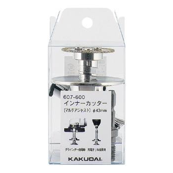 カクダイ 水栓材料 インナーカッタ-(マルチアジャスト)【607-600】[新品]