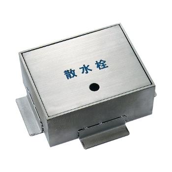 カクダイ 水栓材料 散水栓ボックス【626-130】[新品]