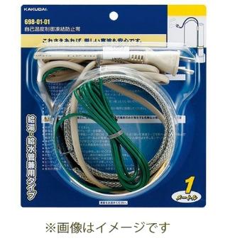 カクダイ 水栓材料 自己温度制御凍結防止帯//6m【698-01-06】[新品]