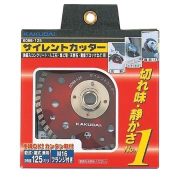 カクダイ 水栓材料 サイレントカッター【6086-125】[新品]