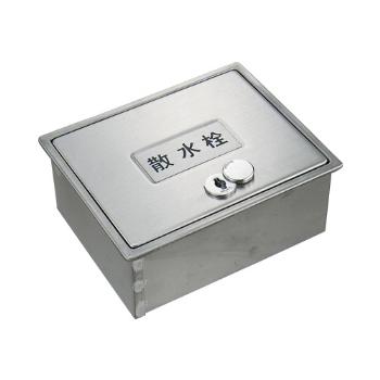 カクダイ 水栓材料 散水栓ボックス(カギつき)【6260】[新品]