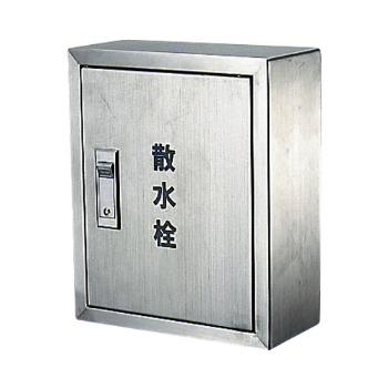 カクダイ 水栓材料 散水栓ボックス露出型(245×200)【6268】[新品]