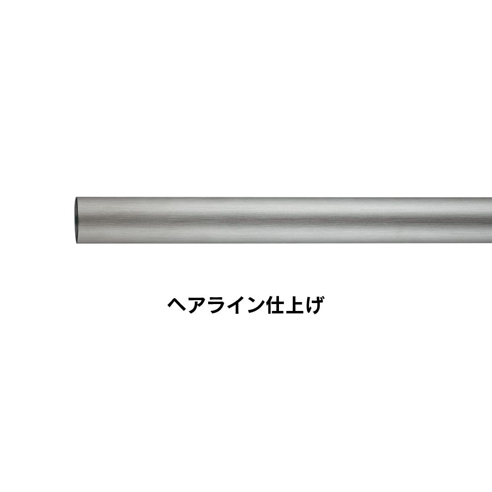 カクダイ ストール小便器用手すり【2453-38】[新品]