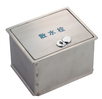 爆買いセール 最安値 ☆カクダイ 散水栓ボックス フタ収納式 カギつき ☆ 626-136 カクダイ 新品