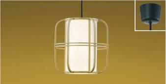 コイズミ照明 KOIZUMI 住宅用 和風照明【AP38923L】[新品]
