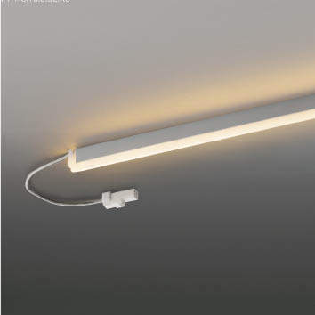 コイズミ照明 KOIZUMI 住宅用 間接照明器具【AL91995L】[新品]