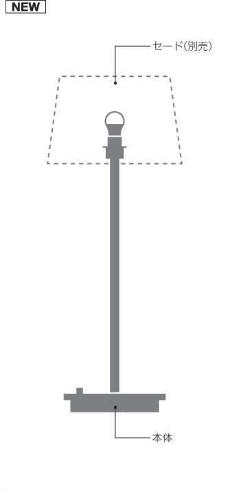 コイズミ照明 KOIZUMI 住宅用 スタンドライト【AT49309L】[新品]